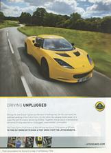 Lotus Cars - 2012