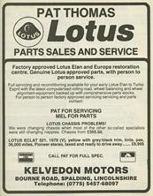 Pat Thomas-Kelevedon Motors - 1983