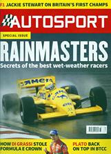 Type 99T, Ayrton Senna