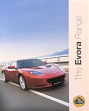 The Evora Range