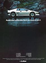 Lotus Performance Cars (USA) - 1984