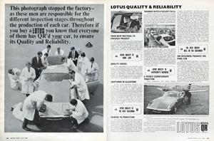 Lotus QR - 1968