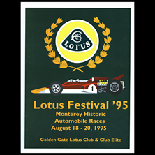 Lotus Festival '95