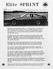 Lotus Cars Ltd - 1974