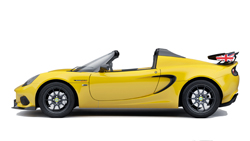Type 111 Elise Cup 250 Final Edition