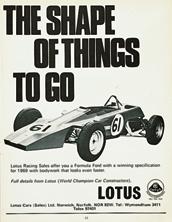 Lotus Car (Sales) Limited - 1969