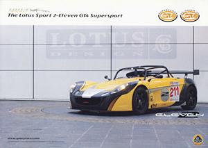 2-Eleven GT4 Supersport