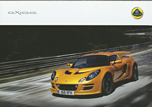 Exige Specifications