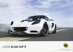 Lotus Elise (S) Cup R