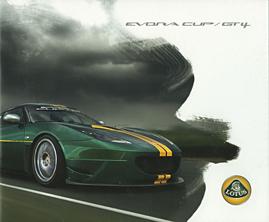 Evora GT4