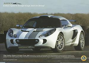 Sport Exige Cup 260