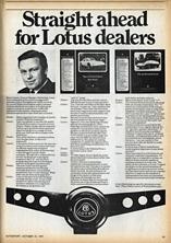 Lotus Marketing- 1971