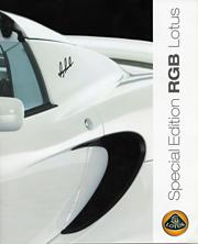 Special Edition RGB Lotus