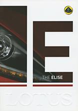 The Elise