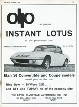 David Pumstead Automobiles - 1965