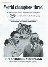 ESSO - 1965