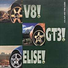 Colour & Trim Guide (V8, GT3, Elise)