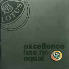 Excellence Has no Equal
