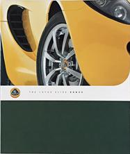 The Lotus Elise Range