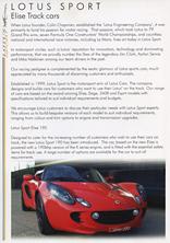 Lotus Sport - Elise Track Cars