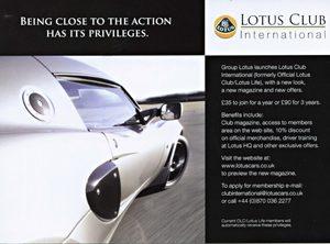 Lotus Club International