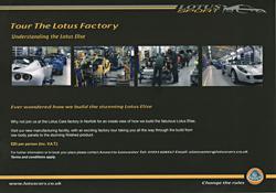 Tour the Lotus Factory