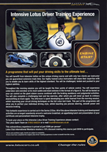Intensive Lotus Driver Training Experience