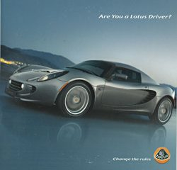 Are you a Lotus Driver?